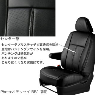 シートカバートヨタTOYOTAプリウスNHW/ZVWラグジュアリーシリーズ車用品カー用品内装パーツカーシート防水