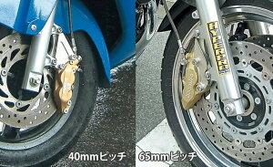 フロントキャリパーサポートbrembo40mmピッチ対応シルバーACTIVE(アクティブ)FZS1000/SFAZER(01〜05年)