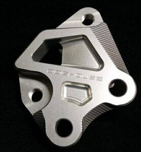 シグナスX(CYGNUS-X)SEA5J/16年〜BREMBO(ブレンボ)40mmピッチ245mmフロントディスク用キャリパーサポートシルバーDOGHOUSE