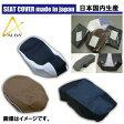 国産シートカバー カラー:黒 張替タイプ ALBA(アルバ) マジェスティー125【5CP】
