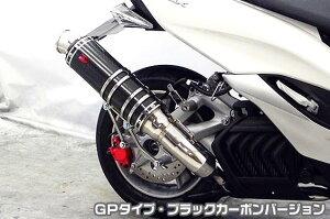 マジェスティS(JBK-SG28J)TTRタイプマフラーGPタイプブラックカーボンバージョンASAKURA(浅倉商事)