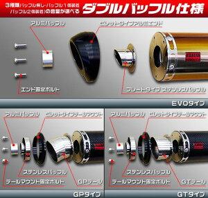 Z250(JBK-ER250C)TTRタイプマフラーEVOタイプメタルバージョン(スリップオン)ASAKURA(浅倉商事)