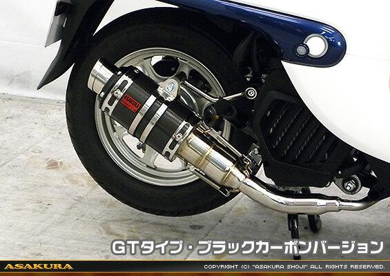 パーツ, マフラー GIORNOAF77 ZZR GT ASAKURA