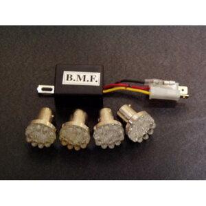 LEDウインカーバルブ/デジタルリレーセット/リード110ビームーンファクトリー(B-MoonFactory)リード110(LEAD)送料無料