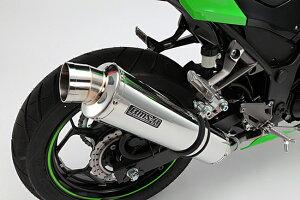 Ninja250(2013年~)R-EVOステンレスポリッシュスリップオンマフラー政府認証BMS-R(ビームス)