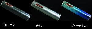 250SB(02〜05年)NewNASSERT-R(ナサート)チタン/チタンフルエキゾーストマフラーBEET(ビート)