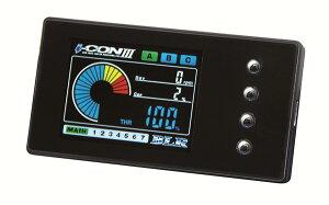 ZRX1200DAEG(ダエグ)i-CONIII(フルエキゾースト用)BEET(ビート)
