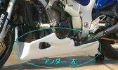 GSX1300R(隼)〜07年 アンダーカウル 白FRP CLEVER WOLF RACING(クレバーウルフレーシング)