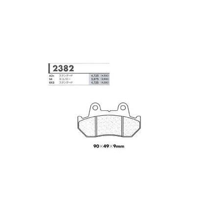 ブレーキ, ブレーキパッド A3 CARBONE LORRAINE CB400DIII 80-