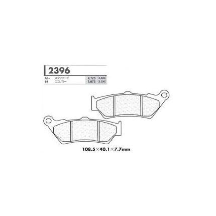ブレーキ, ブレーキパッド S4 CARBONE LORRAINE CB500S 97-02