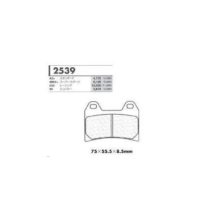 ブレーキ, ブレーキパッド SBK5 CARBONE LORRAINE CB400SF Vr.-R 97-