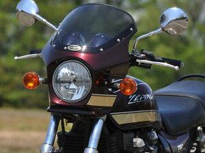 ゼファー750・RS(ZEPHYR)マスカロードクリアスクリーンメタリックチェスナットブラウン(タイガー)1R通常スクリーンCHICDESIGN(シックデザイン)