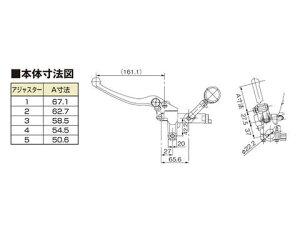 NISSINクラッチマスターシリンダーキット(横型/タンク別体式5/8インチ約15.9mm)ブラックレバーカラーブラックDAYTONA(デイトナ)