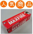 【セール特価】TMAX530(SJ12J) マックスファイア(MAXFIRE)スーパーイリジウムプラグ CR7EIX相当 DAYTONA(デイトナ)