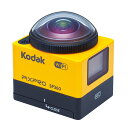 KODAK(コダック)PIXPROアクションカメラSP360オートバイセットDAYTONA(デイトナ)