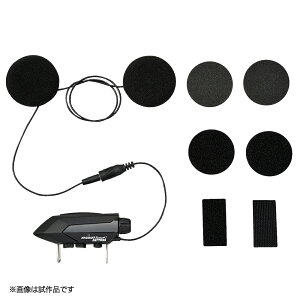 聴くだけブルートゥース2(ヘルメット用ワイヤレスステレオスピーカー)乾電池仕様DAYTONA(デイトナ)