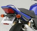 CB400SF Spec-3/Revo(04〜13年 NC39/42) フェンダーレスキット(スリムリフレクター付属) DAYTONA(デイトナ)