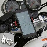 【あす楽対象】92602バイク用 スマホ ホルダー バイク スマホホルダー スマートフォンホルダーWIDE(iPhone5・6・6Plus・7・7Plus・8・8plus・X対応)クイックタイプ iH-250D DAYTONA(デイトナ)