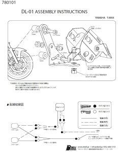 TMAX530(SJ12J)LEDフォグライトセットDzell(ディーゼル)