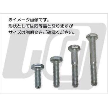 """HEXボルト5/16-18 x1""""ジンク GUTS CHROME(ガッツクローム)"""