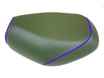 CL50(ベンリイ) 張替タイプ 国産シートカバー ダークグリーン/青パイピング GRONDEMENT(グロンドマン)
