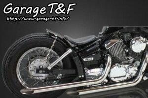 ドラッグスター250(DRAGSTAR)ドラッグパイプマフラー(ステンレス)タイプ1ガレージT&F