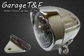 ドラッグスター400(DRAGSTAR) 4インチプレーンライト(ショート)スリットタイプ&ライトステー(タイプA)キット ガレージT&F