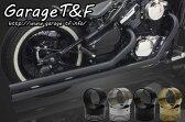 バルカン400(VULCAN)/2/クラシック ロングドラッグ パイプマフラー(ブラック)タイプ2 エンド無し ガレージT&F