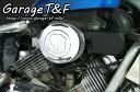 マグナ250/S SUエアクリーナーキット ガレージT&F 2