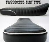 TW225・TW200 フラットシートタック ブラック パイピングホワイト ヘブンズシート(HEAVEN'S)