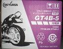 メーカー純正バッテリー。発送までご注文後1~2営業日で発送可能。GT4B-5バッテリー ジョグポシ...