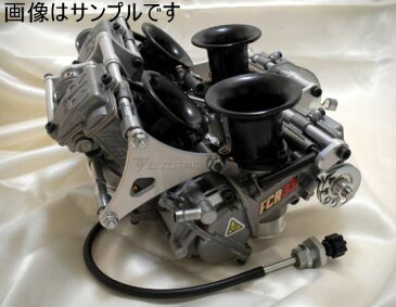 VFR400R(NC30) KEIHIN FCRΦ33 キャブレターキット(ダウンドラフト) V型4連 JB POWER(BITO R&D)