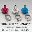 【セール特価】スマートディオZ4(Dio)04年 テトロンホース用ブリーザー取出口ブルー(M20×10 P2.5 D9Φ) KIJIMA(キジマ)