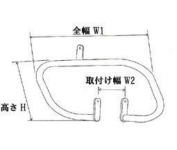 ドラッグスター400・クラシック(〜10年)デコレーションバンパーフロントスチール製メッキKIJIMA(キジマ)