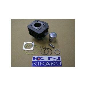 スーパーディオ系ボアアップキット (60.1cc) ボア43mm (入門) KN企画 スーパーディオ(Dio)(AF27)全車種・スーパーDIO SR(AF28)