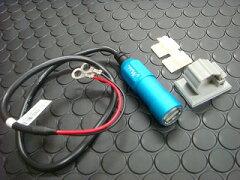 車載用 USB電源ユニット(アルミボディー/ブルー) KN企画