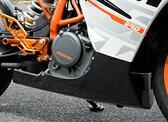 KTM RC390(14年〜) アンダーカウル FRP製・白 MAGICAL RACING(マジカルレーシング)