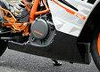KTM RC390(14年〜) アンダーカウル FRP製・黒 MAGICAL RACING(マジカルレーシング)