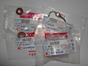 【送料無料】KYMCO SUPER9(スーパー9) ウォーターポンプ・メカシール・ベアリングセット KYMC...