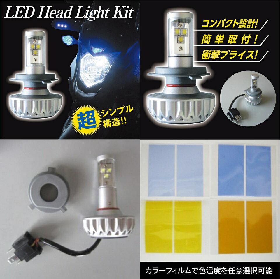 SSSトリプルエス LEDヘッドライトキット SSSトリプルエス (H9) ODAX(オダックス)