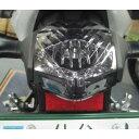 【送料無料】 通常3〜4営業日で発送NC700X INTEGRA LEDテールライト ODAX(オダックス)
