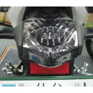 NC700S INTEGRA LEDテールライト ODAX(オダックス)