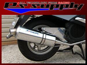 スタイナーP'sSUPPLY(ピーズサプライ)LEAD110(リード110)(型式:EBJ-JF19)送料無料