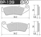 ハイパーカーボンパッド 改 BP-139 フロントディスク プロジェクトミュー(Project μ) アフリカツイン750 年式:93-01年 シングルディスク