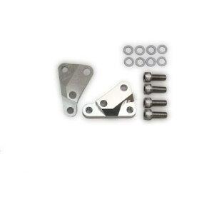 キャリパーサポート(ブレンボキャリパー(40mm)用)PLOT(プロト)ZX-9R欧州/米(-95/-96年)送料無料
