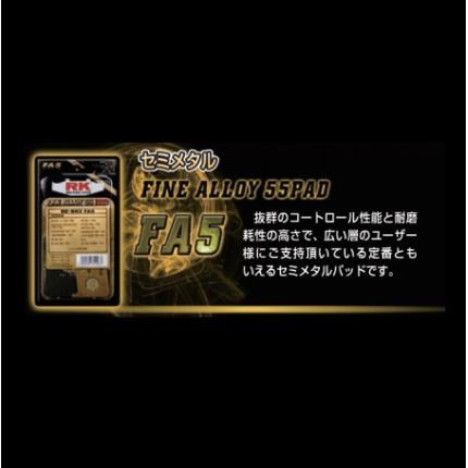ブレーキ, ブレーキパッド GSX-R400R FA-555810 RK