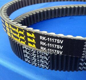 グランドマジェスティ250(04〜06年YP250G())RK-GATES(ゲイツ)スクーターベルトRK