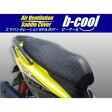 リード110(LEAD)/EX(JF19) b-cool エアベンチレーション サドルカバー 3L REIT(レイト商会)