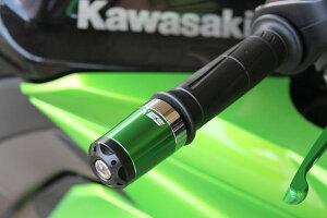 ZRX1200S/RヘビーウェイトハンドルバーエンドスライダーロングタイプブルーSSK(エスエスケー)