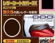 シグナスX(CYGNUS-X) レザーシートカバーDX チョコブラウン 4Lサイズ UNICAR(ユニカー工業)